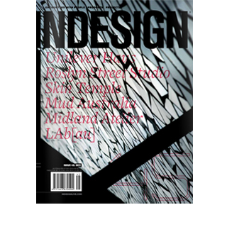 indesign320
